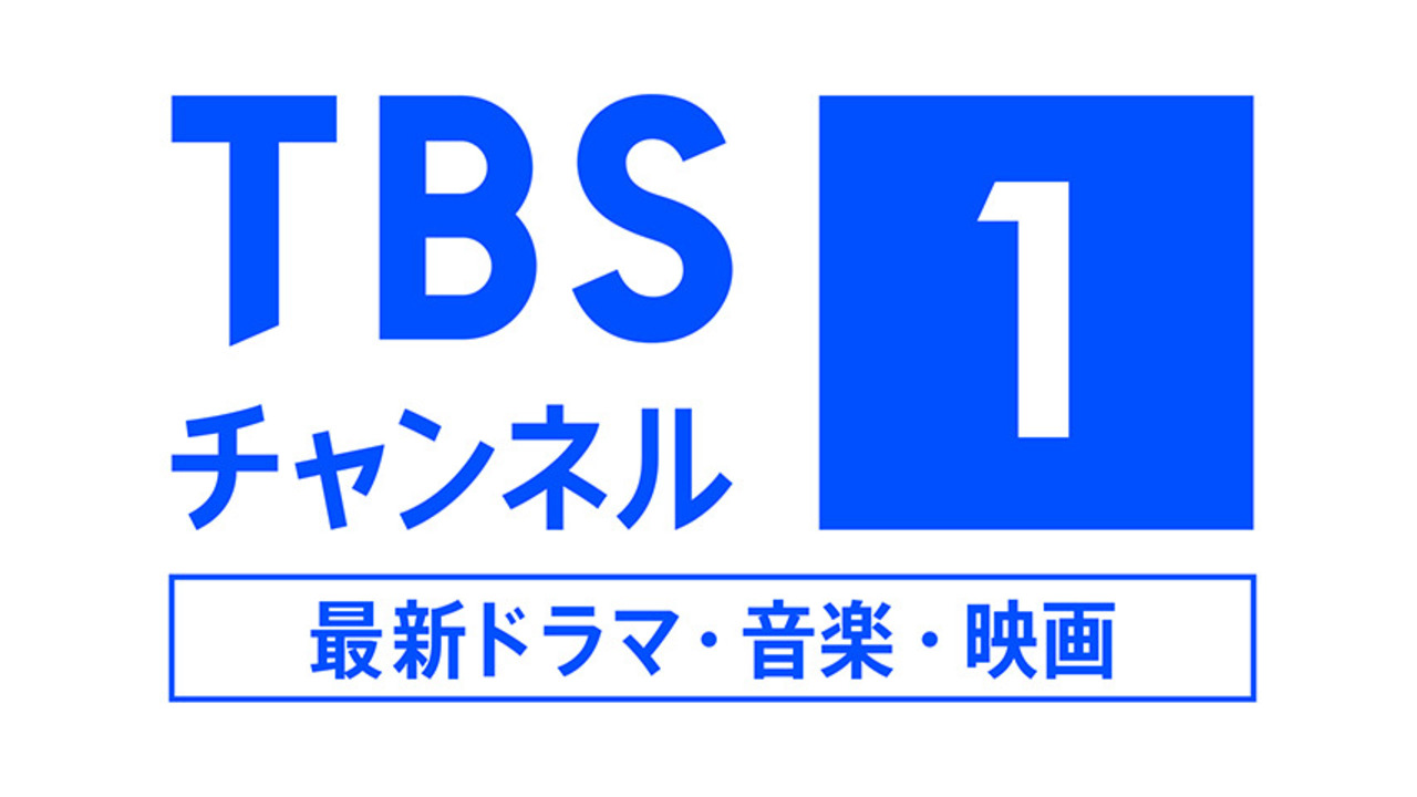 表 過去 番組 大阪